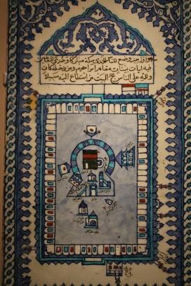 Ottoman Hajj Tile